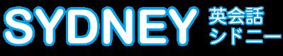 テーマ-SYDNEY|ポッキリー|英会話教室 SYDNEY